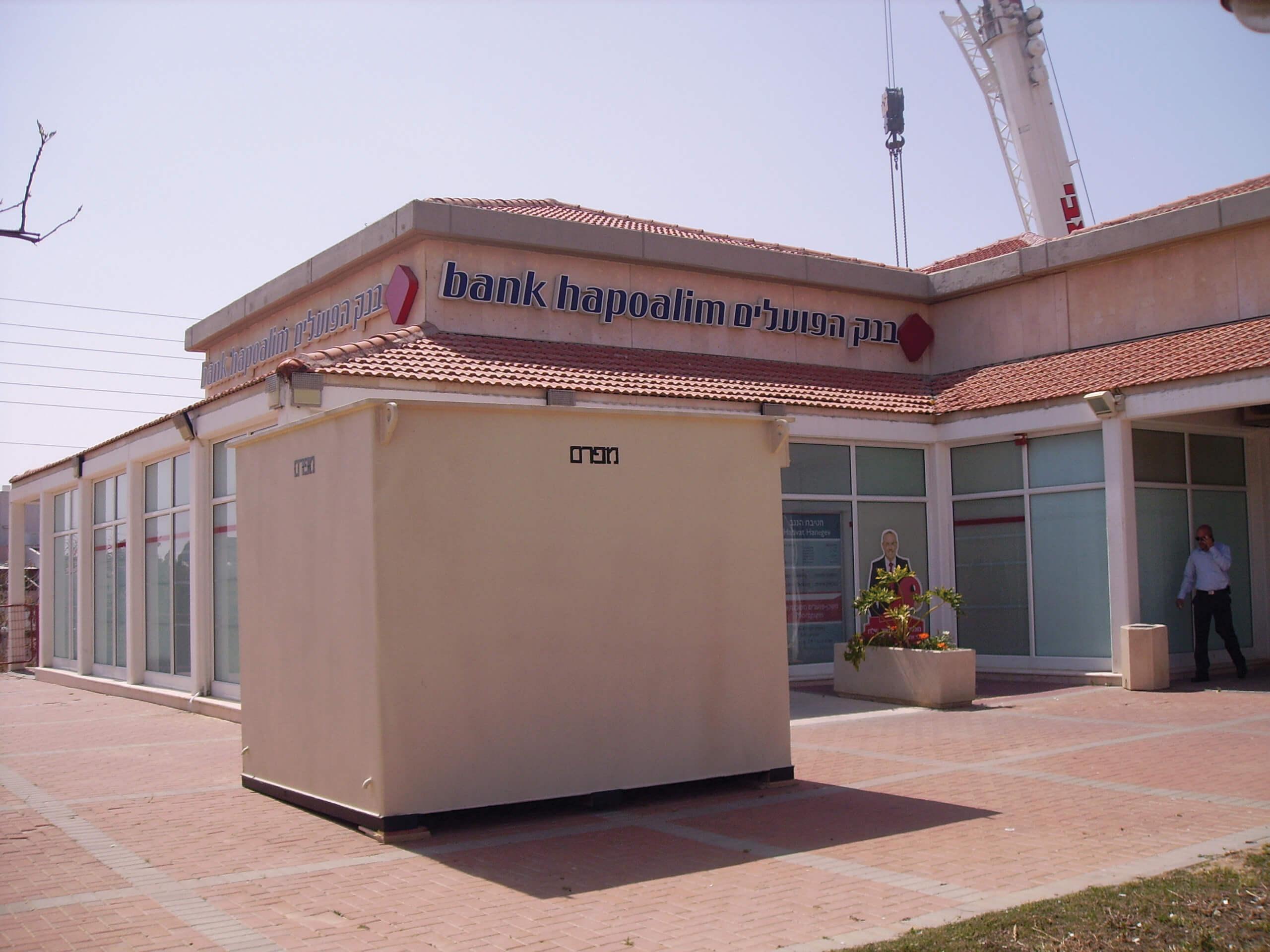 מיגונית מחוץ לבנק
